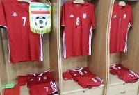 تركیب اصلی و عكس رختكن ایران در بازی با تونس
