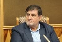 آمادهباش مدیریت بحران در ایام نوروز +هشدار
