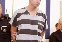 Former Cop Who Killed Sam DuBose Awarded $350,000 Settlement