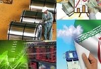 سیر صعودی اقتصاد ایران در نمودار جهانی