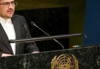 تاکید نماینده ایران درسازمان ملل بر ضرورت همکاری جهانی برای بحران آب