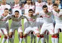 ترکیب تیم ملی تونس برای دیدار با ایران اعلام شد