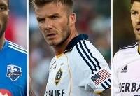 ستارههایی که به MLS رفتند