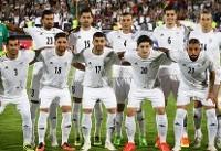 ترکیب تیم ملی ایران برای بازی تونس مشخص شد/ تغییرات گسترده کیروش