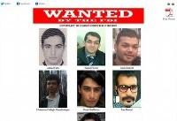 آمریکا ۹ ایرانی را به دخالت در هک کردن صدها دانشگاه متهم و تحریم کرد
