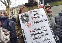 اعتصاب سراسری معلمان در ایتالیا