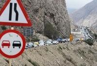 وضعیت راه های کشور در سومین روز سال/ترافیک سنگین در مسیر شهرهای شمالی