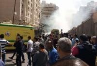 انفجار مقابل سازمان امنیت مصر در اسکندریه/شماری کشته و زخمی شدند+تصاویر