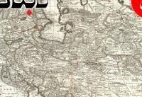 برانکو:سختترین قرعه آسیا به پرسپولیس خورد