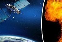 برخورد ماهواره فضایی ۸ تُنی به کره زمین قطعی شد؛ چه کشورهایی در معرض خطر هستند؟+تصاویر