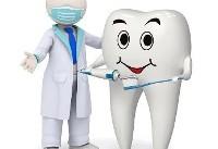 این ویتامین محافظ دندان های شماست