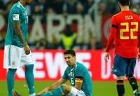 درخواست یوونتوسیها از مسئولان تیم ملی فوتبال المان