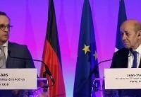 وزیران خارجه آلمان و فرانسه برای رایزنی درباره برجام به اراضی اشغالی میروند