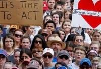 تظاهرات آمریکاییها برای نه به سلاح