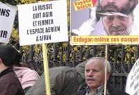 تصاویر.. تظاهرات حمایت از عفرین در شهرهای اروپا