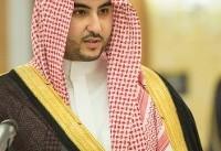 افشای ریخت و پاشهای برادر بن سلمان در آمریکا