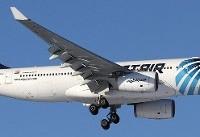 مصر پروازها به اربیل را از سر می گیرد