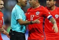 قضاوت دیدار برزیل با صربستان به علیرضا فغانی رسید