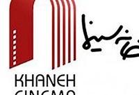 آیا فیلمهای جعفر پناهی پرچمدار فرهنگ جمهوری اسلامی است؟!