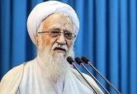 ۱۰ فروردین؛ گزارش نماز جمعه تهران