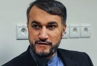 امیرعبداللهیان: به شهادت رساندن الصماد مصداق رفتار تروریستی عربستان است