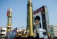 Iranian official calls on West to scrap nuclear arms before any missile ...