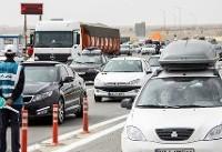 آخرین وضعیت جوی و ترافیکی جادهها در آستانه نوروز ۹۷