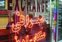 انحصار بانکها شکست/ بازگشت صرافیها به معاملات ارزی