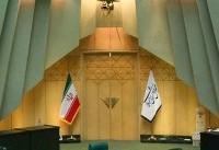 لاریجانی گزینه قطعی فراکسیون مستقلین/حمایت از نایب رییسی مطهری و ...