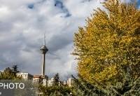 راه اندازی شهر مشاغل کودکان در برج میلاد/«جشنواره نوروزگار» میزبان شهروندان و گردشگران