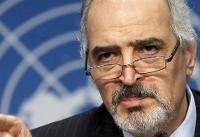 بشار الجعفری: غربیها خود میدانند که سیاست آنها در سوریه شکست خورده است