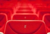 سینماها ۱۳ فرودین تعطیل است