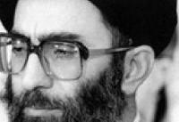 آیت الله خامنه ای  روز رأیگیری برای جمهوری اسلامی در کدام شهر بود؟