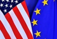 اسپوتنیک: واشنگتن در توافق هستهای با ایران باقی خواهد ماند