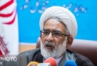 عامل انتشار خبر کذب تجاوز در ایرانشهر تحت تعقیب قرار میگیرد