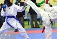 انتخاب نفرات نهایی کاراته بانوان برای مسابقات دانشجویان جهان