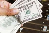 دلار ۴۲۰۰ تومانی به چه کسانی تعلق میگیرد؟
