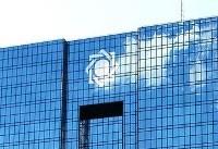 آخرین اطلاعیه بانک مرکزی درباره ارز | چه کسانی می توانند Â«دلار» بخرند؟!