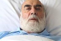 رییس دفتر مقام معظم رهبری در بیمارستان بستری شد