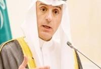 الجبیر: قطر باید هزینه حضور نظامیان آمریکا در سوریه را بپردازد