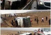 واژگونی اتوبوس حامل اتباع هندوستان در سمنان با یک کشته ( +عکس)