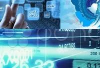 سهم ناچیز تولیدات ایرانی از بازار ۶ میلیارد دلاری تجهیزات ارتباطی