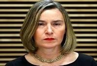 موگرینی:تمام تلاشمان را برای ادامه اجرای برجام انجام میدهیم/بحثی برای تحریم جدید ایران نداریم