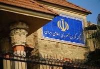 پرواز تهران - اربیل به زودی از سر گرفته میشود