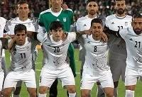 ساعت بازی دوستانه ایران و ازبکستان مشخص شد