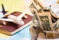 ارز مسافرتی چند بار در سال پرداخت می شود؟