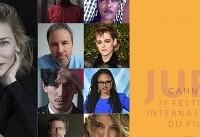 جشنواره کن ۲۰۱۸ داورانش را شناخت/ حضور پررنگ بازیگران