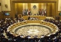آنچه در ظهران گذشت/ طرح ترور امیر قطر در نشست سران اتحادیه عرب