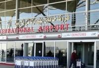 پروازها میان اربیل و تهران از هفته آینده از سرگرفته می شود