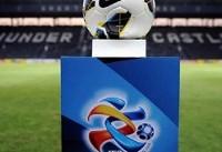 دو تیم ایرانی به ۸ تیم برتر آسیا میرسند؟